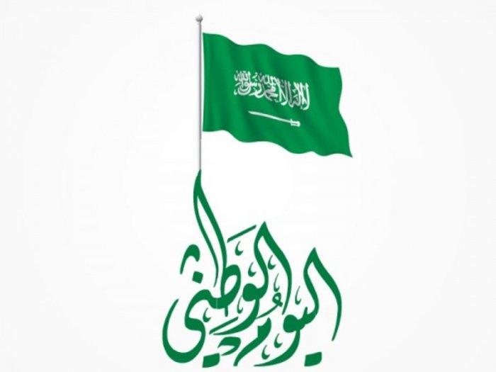 تهنئة بمناسبة اليوم الوطني 89 للمملكة العربية السعودية